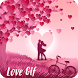 Love GIF 2017 by Varniappstore
