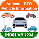 Vehicle Information For RTO