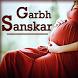 Garbh Sanskar VIDEOs (Hindi/Marathi/Gujarati/ALL) by Krushik Rajpariya 1995