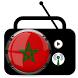Music Maroc Fm