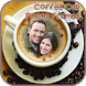 Coffee Cup Photo Frames by QR CREATIVE STUDIO