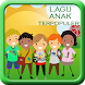 Lagu Anak Indonesia 2 by Ridiq Corp