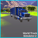 World Truck Simulator 2 by World Truck Simulator