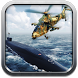 Helicopter Submarine Sea War by UBM Games