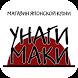 Унаги Маки | Химки by FoodSoul