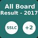 All Boards SSLC +2 Result 2017 by bluegreenandro apps