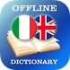 Italian-English Dictionary by AllDict