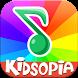 Cantece pentru copii by Kidsopia