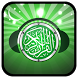 Full Quran MP3 Read & Translation MP3 by AppSourceHub