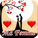 SMS Amour pour Ma Femme by AKA DEVELOPER