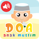Doa Anak Muslim Lengkap by Muslimin Studio