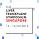 The Liver Transplant Symposium by TapCrowd