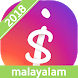 inStatus -Malayalam status Videos,Photos and Texts