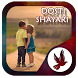 Dosti Shayari by Love Status
