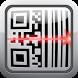 EasyScan Barcode Scanner by Felipe Nervo