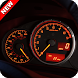 Car Dashboard Wallpaper by ImperialApps