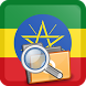 Jobs in Ethiopia by Appreneur Lab