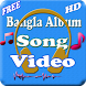 Bangla Album Song Video by logic.bd.apps