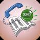 دليل الهاتف السعودي by نمبربوك بلس