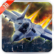 Air Combat DogFight 3D by Gamebook Studios