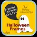 Halloween Photo Frames by Velosys