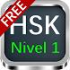 Nuevo HSK - Nivel 1 - FREE by 3y3net