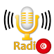 Tunisia Radio by Smart Apps Android
