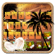 Coconut Sunset Keyboard Theme by Keyboard Theme Factory
