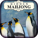 Hidden Mahjong: Penguin Play by Difference Games LLC