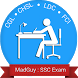 SSC Exam: CGL CHSL FCI LDC by MadGuy Education Labs