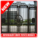 minimalist iron fence design