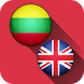 English Lithuanian Translator by Warrior Mobile