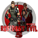 Guide Resident Evil 5 by Nuke Media Inc