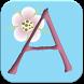 Akachan, pregnancy ultrasound by LGA Technologie