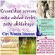 Panduan Ciri Wanita Idaman by KVM apps