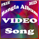 Bangla Album Video Song by fatman.apps.bd