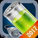 Battery Saver 2017 Super Power by KhoeDep360