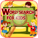 Word Search Puzzle For Kids by Kids Zone