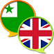 English Esperanto Dictionary by SE Develop
