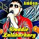 Top Ambon Doddie Latuharhary Lengkap by Rono Saekan Musik