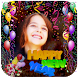 New year photo frames 2016 by simple best app games