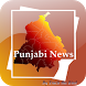 Punjabi News Daily Papers by Track the Bird