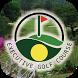 Mandai Executive Golf Course in Singapore