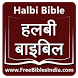 Halbi Bible