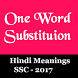 SSC One Word Substitution 2017 by Zerosound(NGAmes)
