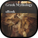 Greek Mythology Free eBook by High Bit Studio