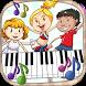 Play Band – Digital music band