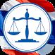 DEEKA คำพิพากษาศาลฎีกา กฎหมาย by NAWANETI