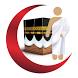 Healthy Pilgrim (Android) by Sanofi