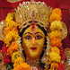 Durga Puja Frankfurt by WE BUILD TECHNOLOGY